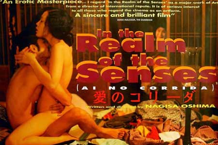 In-The-Realm-of-the-Senses-1976-movie-4