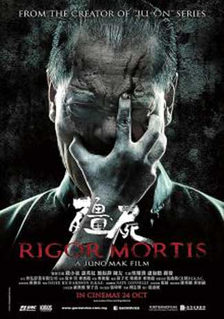 Rigor-Mortis-2013-movie-Juno-Mak-7