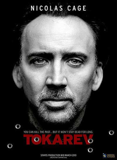 Rage-2014-Nicolas-Cage-movie-4