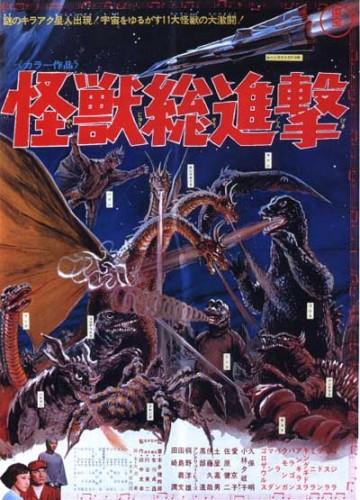 Destroy-all-Monsters-1968-Godzilla-movie-(2)