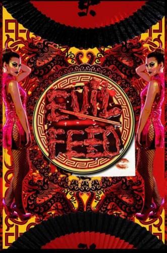 Evil-Feed-2013--MOVIE-Kimani-Ray-Smith-(8)