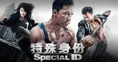 Special-ID-movie-2013-Donnie-Yen-(1)