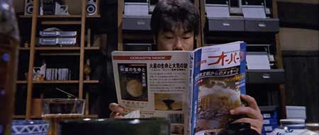Godzilla-2000-movie-film-(9)