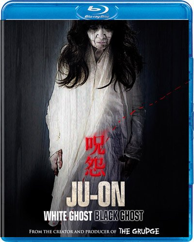 Ju-On-White-Ghost-Black-Ghost-movie-bluray-well-go-usa-cover