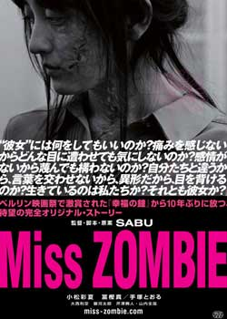 Miss-Zombie-2013-movie-Sabu-(1)