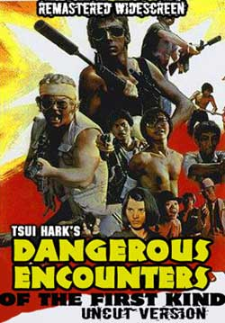 Dangerous-Encounters-of-the-First-Kind-1980-movie-(6)