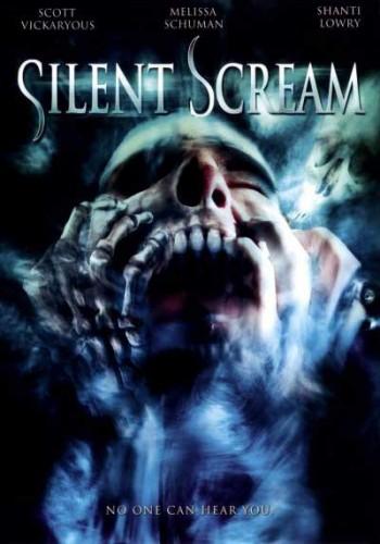 Silent-Scream-The-Retreat-2005-movie-(4)
