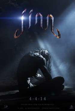 Jinn-2014-movie-Ajmal-Zaheer-Ahmad-(4)