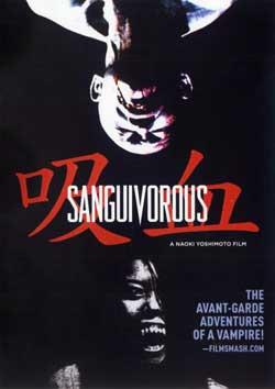 Sanguivorous-2011-Asian-horror-Kyuketsu-(6)