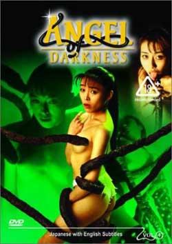 Angel-of-Darkness-1995-movie-Mitsunori-Hattori-(2)