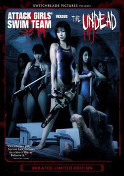 Attack-Girls-Swim-Team-Vs.The-Undead-2007-movie-undead-pool-(7)