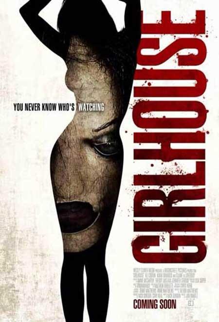 Girlhouse-2014-movie-Trevor-Matthews-(4)