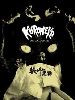 Kuroneko-movie-1968-Kaneto-Shindo-(3)