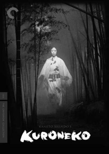 Kuroneko-movie-1968-Kaneto-Shindo-(6)