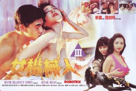 Robotrix-1991-movie--Jamie-Luk-(2)