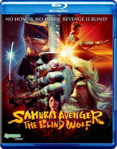 SAMURAI-AVENGER-THE-BLIND-WOLF-bluray-synapse-films