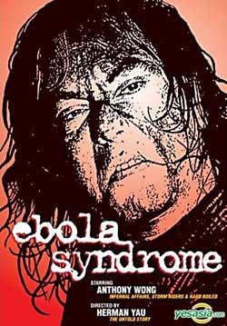 Ebola-Syndrome-1996-movie-Herman-Yau-(8)