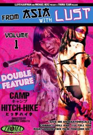 Hitch-Hike-2013-movie-Miyuki-Yokoyama-(4)