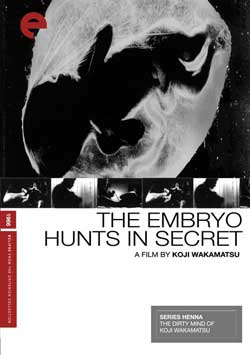 The Embryo Hunts in Secret (1966)