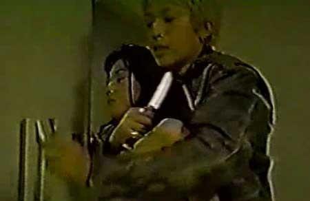 Rape-Panic-Mansion-1996-movie-Yoshifusa-Ide-(6)