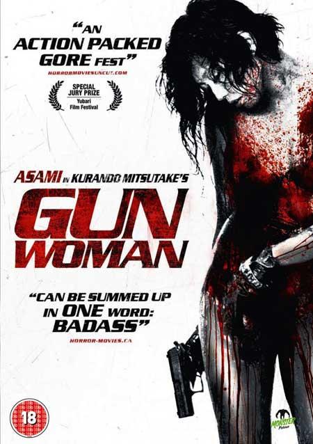 Gun-Woman-2014-movie-Kurando-Mitsutake-(5)