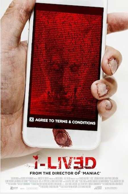 I-lived-2015-movie-Franck-Khalfoun-(3)