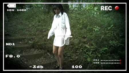Weekend-2012-Asia-Troma-movie-Miyuki-Yokoyama,-(1)