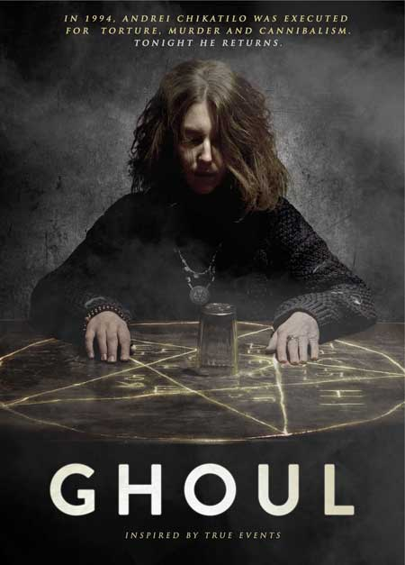 Paul-S-Tracey-interview-Ghoul-(2)