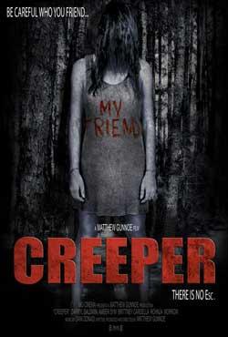 Creepe-2012-movie-Matthew-Gunnoe-(9)