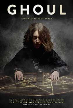 Ghoul-2015-movie-Petr-Jákl-(5)