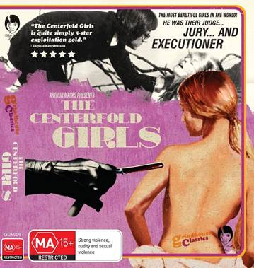 Grindhouse-Classic-Centerfold-Girls-Bonnie-Kids