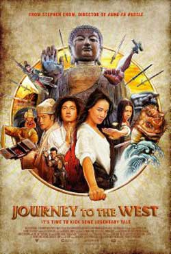 Journey-to-the-West-Conquering-The-Demon-2013-movie-Stephen-Chow-(3)
