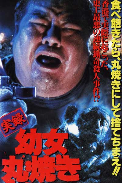Run-and-Kill-1993-movie--Billy-Tang-(6)