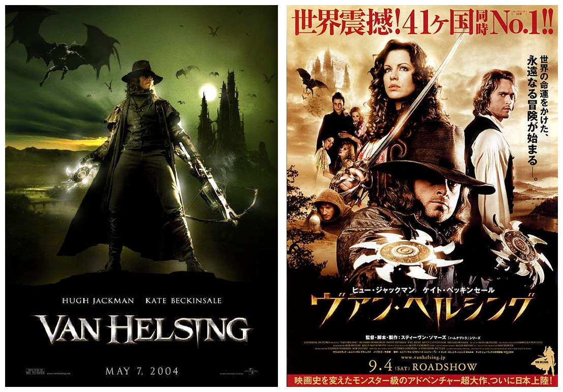 Van Helsing posters