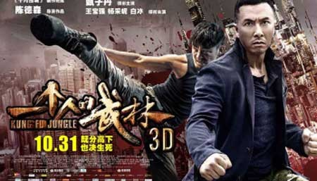 Kung-Fu-Killer-2014-film-Teddy-Chan--Donnie-Yen-(2)