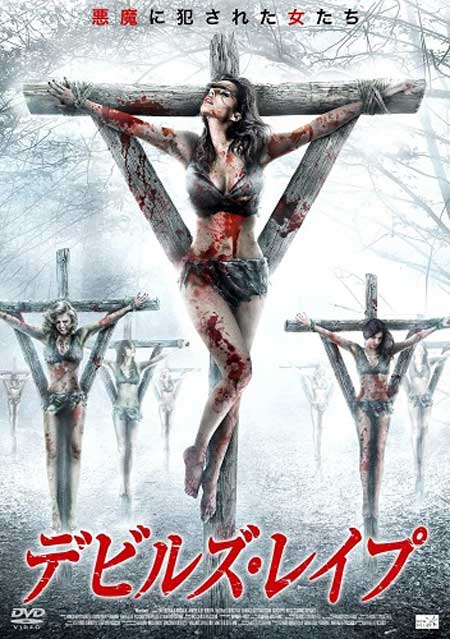 Morituris-Legions-of-the-Dead-2011-movie-Synapse-Films-(2)