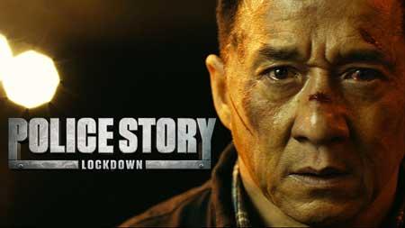 Police-Story-Lockdown-2013-movie--Jackie-Chan-(1)