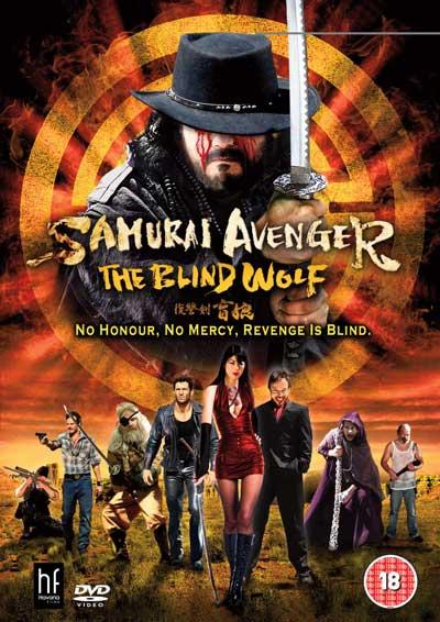 Samurai-Avenger-The-Blind-Wolf-2009-movie-Kurando-Mitsutake-(5)