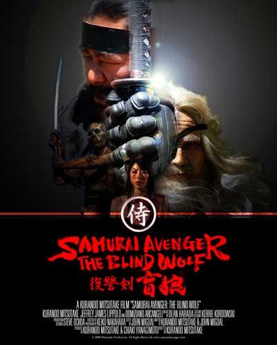 Samurai-Avenger-The-Blind-Wolf-2009-movie-Kurando-Mitsutake-(6)