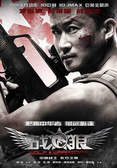 Wolf-Warrior-2015-movie-Wu-Jing-(3)