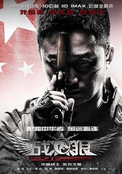 Wolf-Warrior-2015-movie-Wu-Jing-(4)