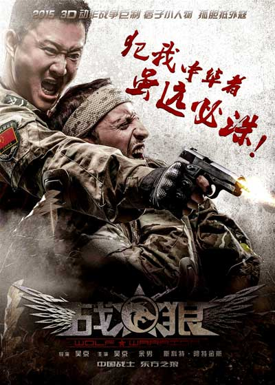 Wolf-Warrior-2015-movie-Wu-Jing-(5)