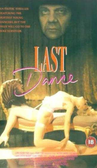 last-dance-1992