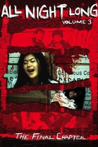 All-Night-Long-3---Final-Atrocity-1996-catIII-film-Katsuya-Matsumura-(8)