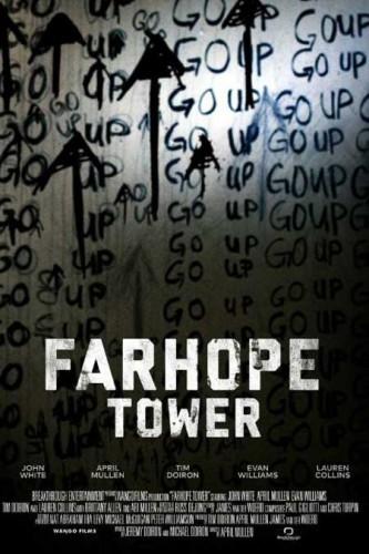 Farhope-Tower-2015-movie-April-Mullen-(4)