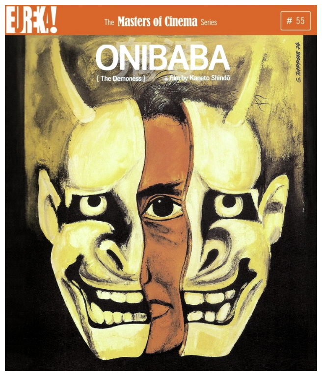 Onibaba DVD