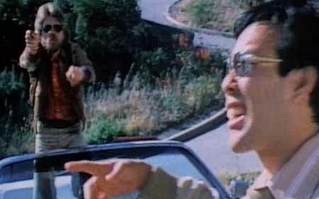 Cardiac-Arrest-1980-movie-Murray-Mintz-(8)