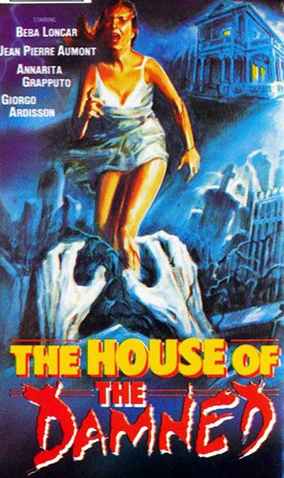 Don't-Look-In-The-Attic-1982-movie-house-of-the-damned-(3)