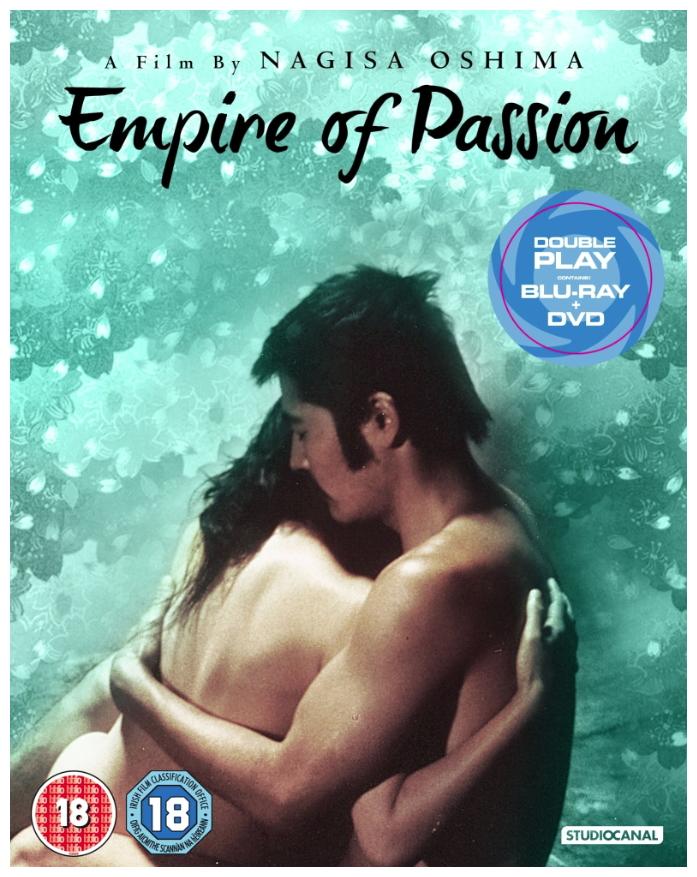 Empire Of Passion DVD