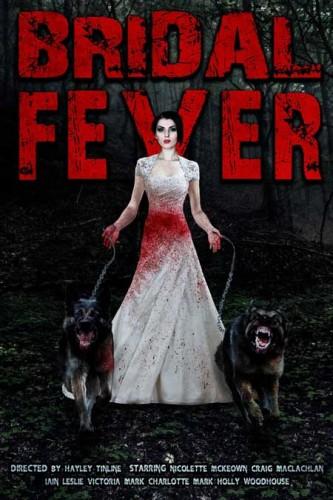 Bridal-Fever-movie-stills-(3)